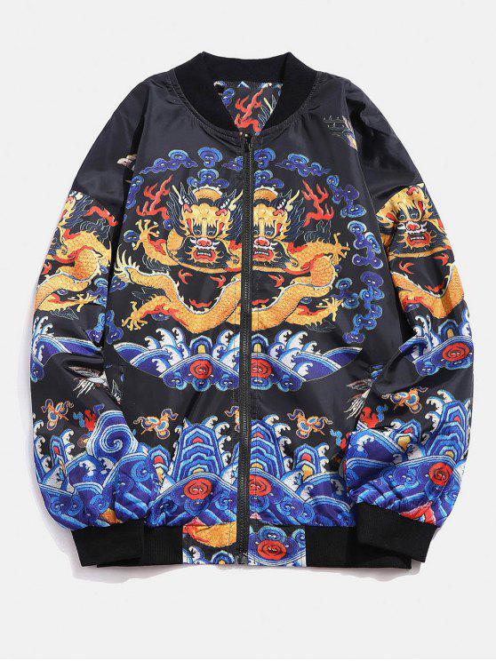Veste Légère Motif de Dragon - Noir XL