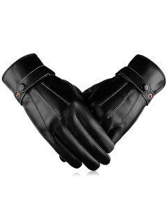 Outdoor Line Embroidery Full Finger Gloves - Black