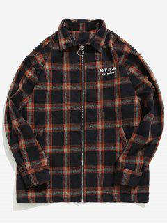 Tartan Full Zipper Jacket - Coffee M