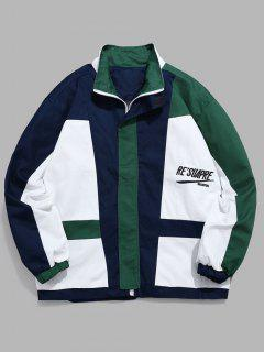 Stripe Colorblock Letter Loose Jacket - Dark Green M