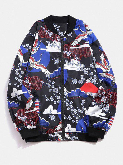Japanische Crane Flower Print Leichte Jacke - Blau 2XL Mobile