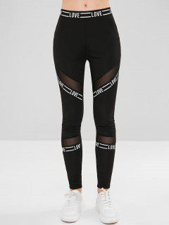 Graphic Mesh Paneled Tights Leggings - Black M