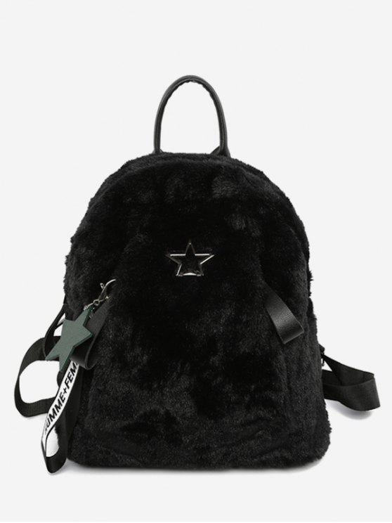 affordable Star Printed Fluffy School Backpack - BLACK