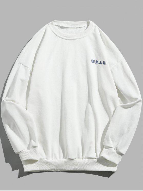 60 Crew Neck Cloud Pattern Sweatshirt In WHITE XL ZAFUL Impressive Sweatshirt Pattern