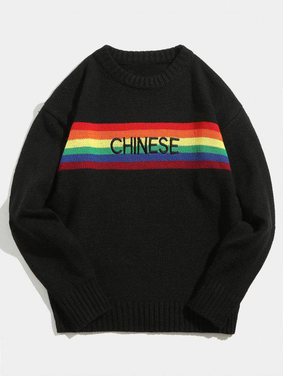 73e56b6221 30% OFF] 2019 Rainbow Stripe Letter Knitted Sweater In BLACK | ZAFUL