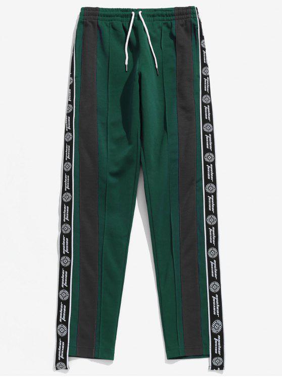 Pantalones casuales de bloques de color con estampado de letras - Verde Oscuro 2XL