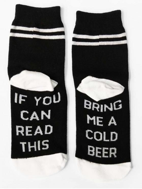 women Fun Letter Sentence Print Crew Socks - BLACK