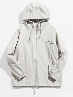 Embroidered Japanese Character Hooded Jacket - Gray Goose Xl