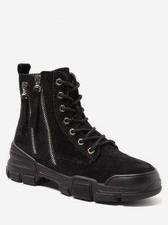 Side Zip Suede Short Boots - Black Eu 37