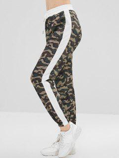 Side Striped Camouflage Jogger Pants - Acu Camouflage M