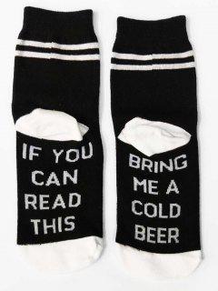 Fun Letter Sentence Print Crew Socks - Black