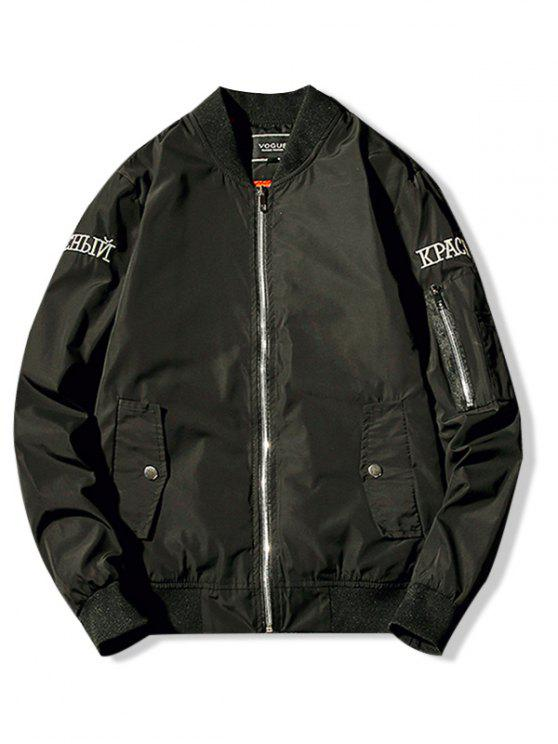Zip Fly Axt Sickle Printed Jacket - Schwarz S