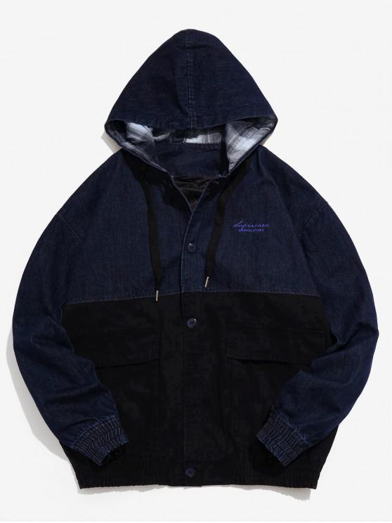 Veste à capuche en denim à patchwork - Bleu profond M