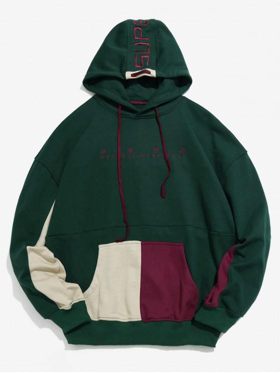 e7d62c106c6d 32% OFF  2019 Contrast Pouch Pocket Embroidery Hoodie In DARK GREEN ...
