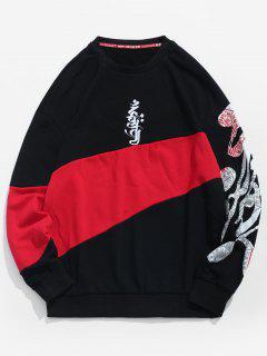 Chinese Character Print Sweatshirt - Black Xl