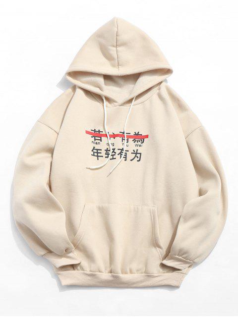 shop Chinese Character Printed Fleece Hoodie - VANILLA XL Mobile