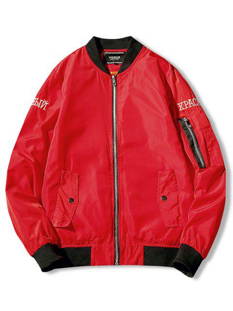 Zip Fly Axt Sickle Printed Jacket - Rot M Mobile