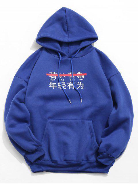 trendy Chinese Character Printed Fleece Hoodie - BLUE M Mobile