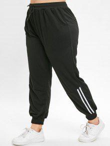 بالاضافة الى حجم الرباط سروال عداء ببطء - أسود 1x
