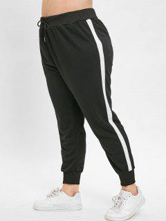 Contrast Drawstring Plus Size Jogger Pants - Black 2x