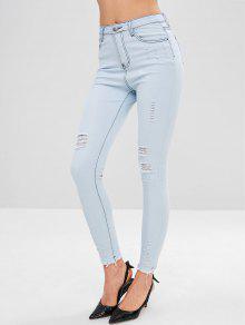 جينز ممزق بنمط ممزق - البحر الأزرق L