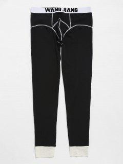 Costura De La Bolsa De Contraste Polainas Térmicas Pantalones - Negro L