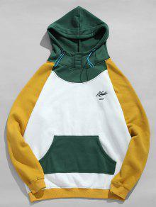 هودي اللون بلوك هوديي - سلحفاة البحر الخضراء S