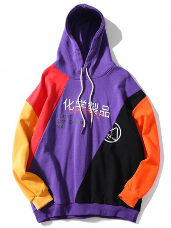 fancy Loose Fit Chinese Letter Pattern Pullover Hoodie - PURPLE M