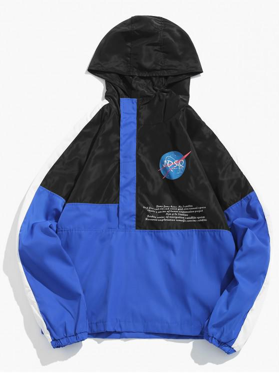 affordable Contract Color Hooded Pullover Jacket - OCEAN BLUE M