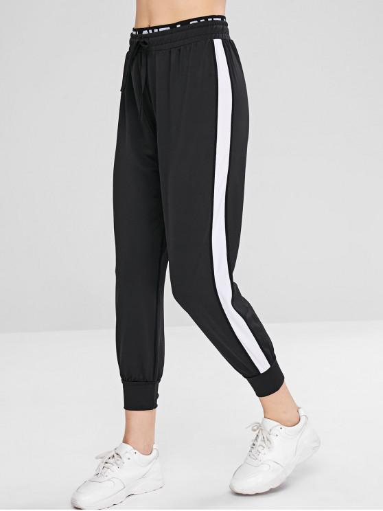 outfit Color Block Drawstring Sport Pants - BLACK M
