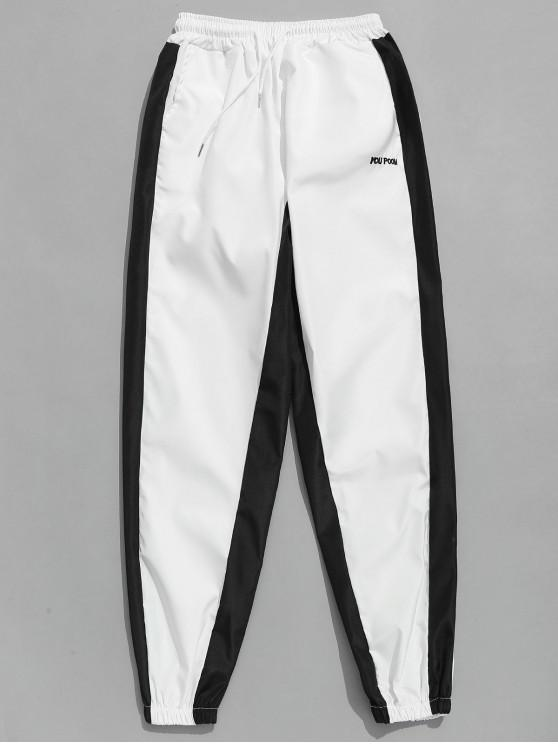 buy Side Stripe Contrast Jogger Pants - WHITE M