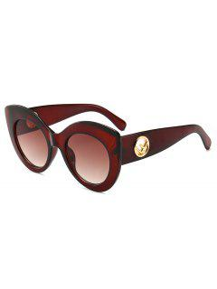 Vintage Plastic Frame Thick Catty Sunglasses - Brown