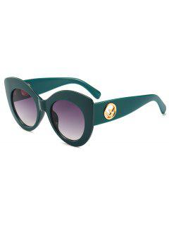 Vintage Plastic Frame Thick Catty Sunglasses - Dark Green