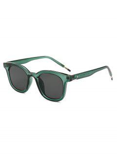 Retro Solid Color Flat Lens Sunglasses - Dark Green