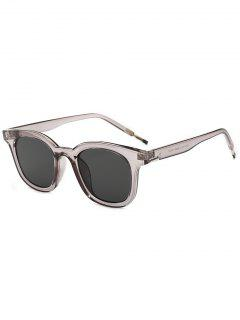 Retro Solid Color Flat Lens Sunglasses - Smokey Gray