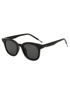 Retro Solid Color Flat Lens Sunglasses - Black