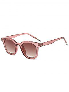 Retro Solid Color Flat Lens Sunglasses - Brown