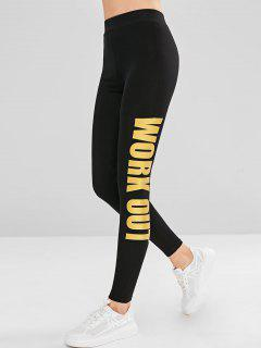 Sport Letter Pattern Gym Leggings - Black M