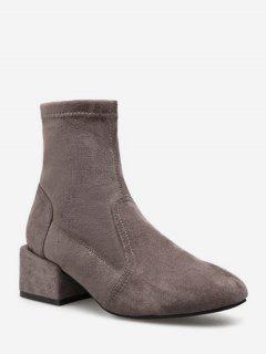 Leopard Print Suede Short Boots - Light Khaki Eu 38