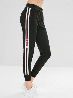 Contrast Side Jogger Casual Pants - Black 2xl