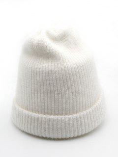 Solid Color Flanging Ski Beanie - White