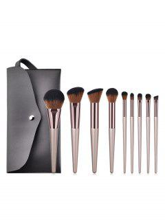 9 PCs Champagne Handle Soft Hair Makeup Brush Suit With Brush Bag - Champagne Gold