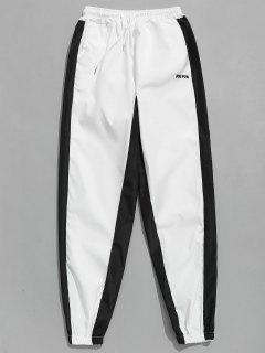 Side Stripe Contrast Jogger Pants - White S