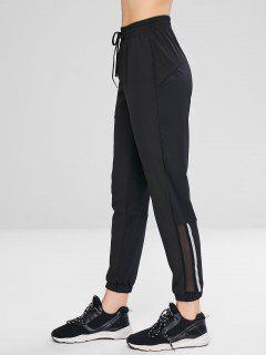 Mesh Insert Reflective Design Jogger Pants - Black M
