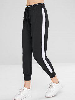 Color Block Drawstring Sport Pants - Black L
