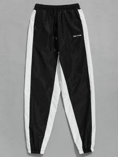 Pantalon De Jogging Contrasté à Rayure Latérale - Noir M