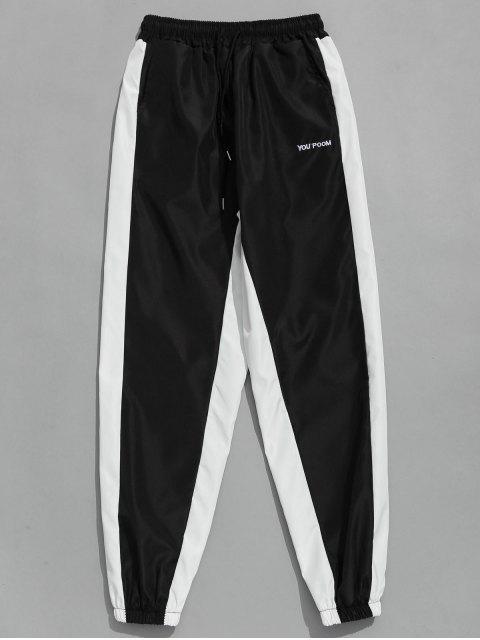 Pantalones de chándal con contraste de rayas laterales - Negro S Mobile