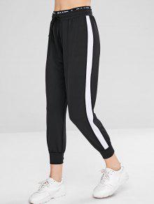 سروال لون كتلة الرباط الرياضة - أسود M