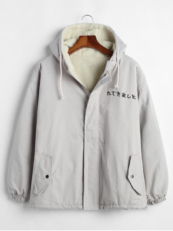 Bordar embelezar jaqueta com capuz fofa - Platina XL
