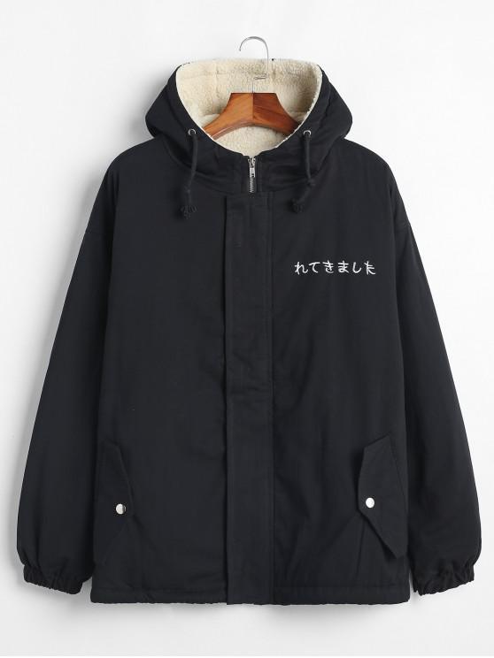 trendy Embroider Embellish Hooded Fluffy Jacket - BLACK L